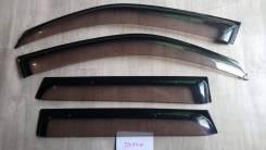 Ветровик. Suzuki Escudo, TD54W, TD94W Suzuki Vitara H27A, J20A
