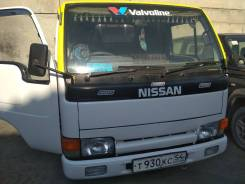 Nissan Atlas. ! Машину еще ни разу ни смотрели !, 4 200куб. см., 2 200кг., 4x2