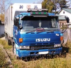 Isuzu, 1993