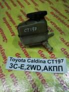 Бачок гидроусилителя Toyota Caldina Toyota Caldina 1999.04