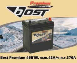 Аккумулятор Bost Premium 46B19L емк.42А/ч п. т.370А (2021г)