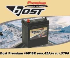 Аккумулятор Bost Premium 46B19R емк.42А/ч п. т.370А (2021г)