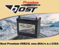 Аккумулятор Bost Premium 80B24L емк.60А/ч п. т.530А (2021г)