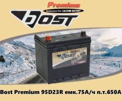 Аккумулятор Bost Premium 95D23R емк.75А/ч п. т.650А (2021г)