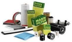 Фильтр топливный Mann P 733/1 X