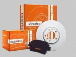 Колодки тормозные дисковые | перед | Nisshinbo NP2020