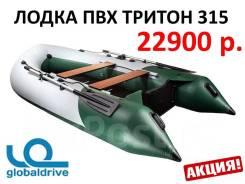 Лодка ПВХ Тритон 315