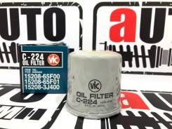 Фильтр масляный Nissan GA# SR# QG# QR# HR15/16DE C-224