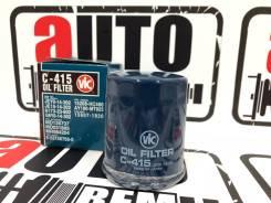 Фильтр масляный MMC 4B10/11 6G73 4G9# Mazda FS F8