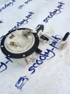 Топливный насос в сборе с насосной станцией Субару Форестер SH5 турбо