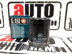 Фильтр масляный Suzuki G16A 93/01- J20A J24B M1#A