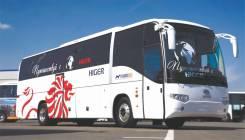 Higer KLQ6129Q, 2019