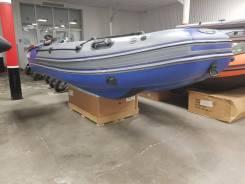 Лодка Skat