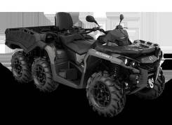 BRP Can-Am OUTLANDER MAX 6x6 1000 PRO+, 2020