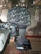 Лодочный мотор микацу 60