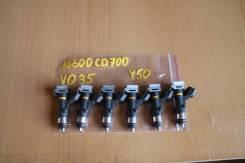 Форсунка топливная Nissan Fuga Y50 VQ35