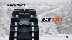Гусеница Talon M770 3R Composit