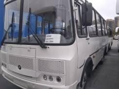 ПАЗ 32053. Продажа автобуса, ПАЗ, 32053, 25 мест, В кредит, лизинг