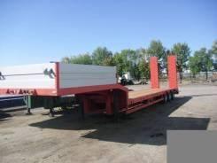 Чмзап 990640, 2020