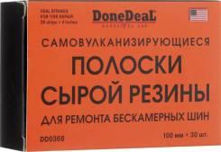 Самовулканизирующиеся резиновые жгуты для ремонта шин (30шт/100мм) DD-0368