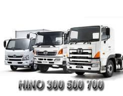 Hino, 2020