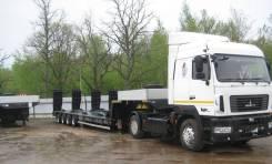 Услуги Трала до 40 тонн перевозка спецтехники