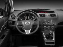 Активация круиз-контроля Mazda 5 CW