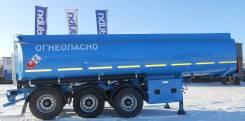 Капри. Бензовоз ППЦ-30 (Алюминий), 25 500кг.