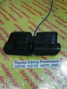 Решетка вентиляционная Toyota Camry Prominent Toyota Camry Prominent 1990.09