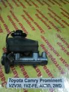 Главный тормозной цилиндр Toyota Camry Prominent Toyota Camry Prominent 1990.09