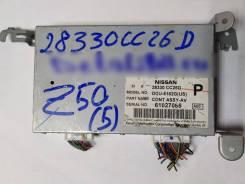Блок управления монитором Nissan Murano Z50