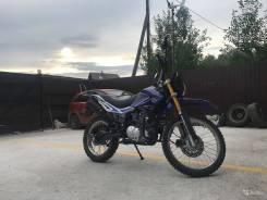 Regulmoto SK 250GY-5, 2017