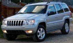 Бак топливный. Jeep Grand Cherokee, WJ. Под заказ