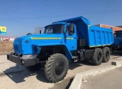Урал 55571, 2021