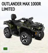 BRP Can-Am Outlander Max 1000R Limited. исправен, есть псм\птс, без пробега