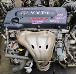 Двигатель в сборе. Toyota: Allion, Mark X Zio, Aurion, Ipsum, Avensis, Avensis Verso, Estima, Vanguard, Caldina, Tarago, Matrix, Isis, Vellfire, Alpha...
