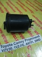 Абсорбер (фильтр угольный) Toyota Camry Prominent Toyota Camry Prominent 1990.09