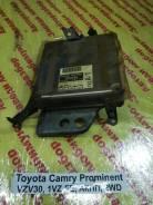 Блок управления двигателем Toyota Camry Prominent Toyota Camry Prominent 1990.09