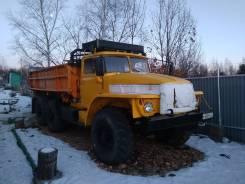 Урал 5557, 1989