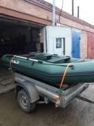 Лодку ПВХ Gladiator A 320