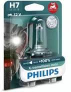 Лампа галогеновая X-tremeVision Moto H7 PX26d 12В 55Вт BW(CLM)