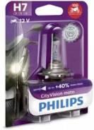 Лампа галогеновая H7 CityVision Moto +40% 12V 55W PX26d Блистер(CLM)
