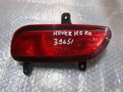 Фонарь задний в бампер правый Great Wall Hover H5 2010>; Hover H3 2010