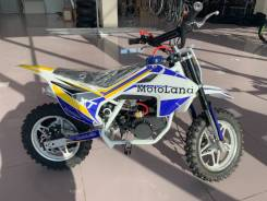 Motoland XT 50. 50куб. см., исправен, без птс, без пробега