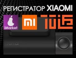 Xiaomi. Под заказ