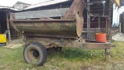Телега тракторная. Продам самосвальную телегу.
