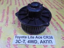 Моторчик печки Toyota Lite Ace, Town Ace Toyota Lite Ace, Town Ace 1995.12