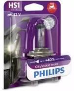 Лампа галогеновая HS1 CityVision Moto 12V 35/35W PX43t Блистер(CLM)