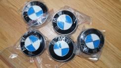 Эмблема передняя (BMW)
