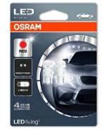 Комплект ламп Osram T10 W5W LEDriving Standard 2880R-02B красные 2шт.
